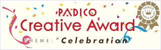 PADICO CREATIVE AWARD 2017